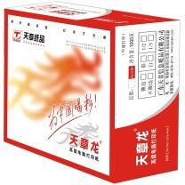 天章龙 Tango 电脑打印纸 241-3S 80列 无等分 3联 带压线 (彩色) 1000页/箱