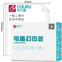 科力普 COLIPU 电脑打印纸 241-1 80列 70g 二等分 1联 带压线 (白色) 1000页/箱