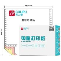 科力普 COLIPU 电脑打印纸 381-3 132列 无等分 3联 带压线 (彩色) 1000页/箱 (10箱起订,定制商品非质量问题不退换)