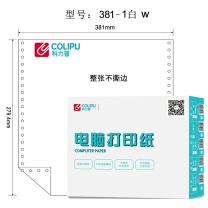 科力普 COLIPU 电脑打印纸 381-1 132列 无等分 1联 无压线 (白色) 1000页/箱