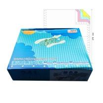 清风 Breeze 打印纸 241-1 279*241mm