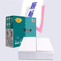 APP鳄鱼微笑 二联二等分电脑压感打印纸1000页 241-2-2