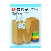 晨光 M&G 彩色复印纸 APYVPB02 A4 80g (深蓝色) 100张/包