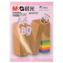 晨光 M&G 彩色卡纸 APYVYT57 A4 80g (10色混色) 100张/包