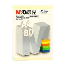晨光 M&G 彩色复印纸 APYVPB01 A4 80g (淡黄色) 100张/包