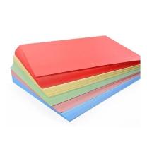 晨光 M&G A4彩色复印纸 APYVPB0229  500页/包,支持颜色自选