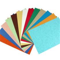 国产 皮纹纸 A4 230g (浅蓝色) 100张/包