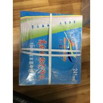 金蓝鸟 打印纸 190-3-1/3 (彩色) 1周货期