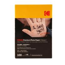 柯达 Kodak 打印纸  1盒 6寸 235g 照片优质型RC高光面打印相片纸/喷墨打印照片纸/相纸 100张装