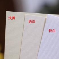TSPL 刚古纸 A4 120g (米黄色) 20张/包 (5包起订)