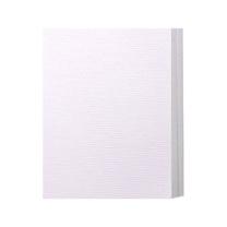 元浩 yuanhao 刚古纸 A4 120g (白色) 100张/包