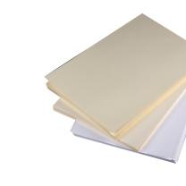 国产 刚古纸 A4 120g (米黄色) 100张/包