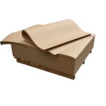 岚翌 中性包装纸 1092*787mm 500张/包