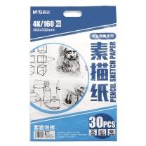 晨光 M&G 素描海报纸 4K 160g  30张/包