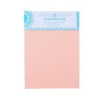晨光 M&G 彩色卡纸 APYNZ472 A4 230g (浅红) 10张/盒