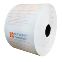 国产 热敏凭条流水纸 80*100mm 内径18mm