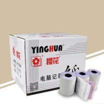 樱花 SAKURA 收银纸 宽幅75mm*外径60mm (白+红) 100卷/箱 双层无碳 整箱起订