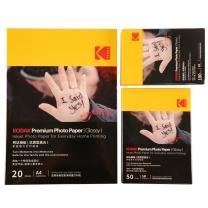 柯达 Kodak 高光相纸 K067 A4 235g  20张/包