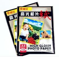 樱花 SAKURA 高光相片纸 A4 20张/包