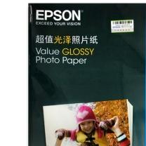 爱普生 EPSON 相片纸 S400040 A4 183g  20张/包