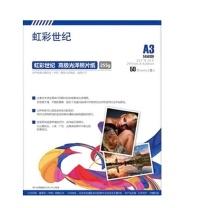 爱普生 EPSON 虹彩世纪 高级光泽照片纸 S450130 A3 255g  50张/包