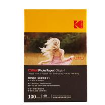 柯达 Kodak 高光相纸 K065 4r/6寸 200g  100张/包