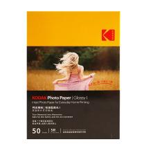 柯达 Kodak 高光相纸 K066 5r/7寸 200g  50张/包