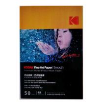 柯达 Kodak 相纸 9891-137 A4 (白色)