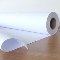 惠森 Huisen 绘图纸 (2寸管芯) A1:610mm*50m 80g  5卷/箱 (50箱起订)