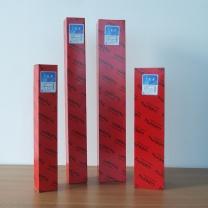 惠森 Huisen 硫酸纸 A0:880mm*150m 73g  2卷/箱 (整箱起订,下单前请与采购联系是否能供)