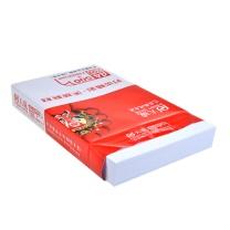 天威 PRINT-RITE 激光数码蓝图纸 A4*80克  8包/箱