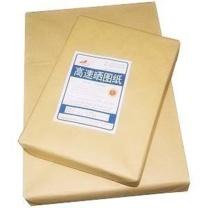 惠森 Huisen 晒图纸 A4 80g  500张/包 4包/箱 (整箱起订,下单前请与采购联系是否能供)