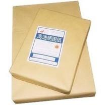 惠森 Huisen 晒图纸 A1:594mm*841mm 80g  125张/包 4包/箱 (整箱起订,下单前请与采购联系是否能供)