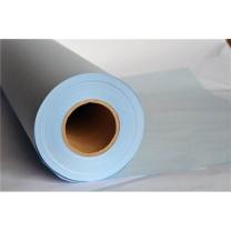 惠森 Huisen 晒图纸 A1:600mm*150m 80g  2卷/箱 (整箱起订,下单前请与采购联系是否能供)