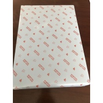 惠森 Huisen 蓝图纸(双面) A4 80g  500张/包 8包/箱 (整箱起订,下单前请与采购联系是否能供)
