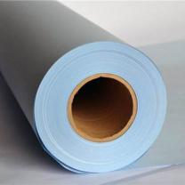 惠森 Huisen 蓝图纸(单面蓝) (3寸管芯) A1:620mm*150m  2卷/箱 (50箱起订)