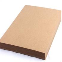 国产 牛皮纸 A4 100g  100张/包