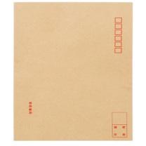得力 deli 牛皮纸信封 33213 229*162mm  10张/包