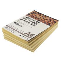 元浩 yuanhao 牛皮纸 A4 250g  50张/包
