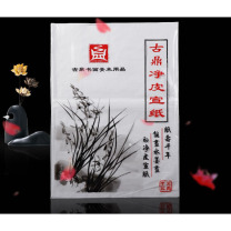 古鼎 高级净皮宣纸 / 8K 30张/包
