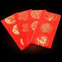 中国宣纸 红色空白对联纸 230*1150mm