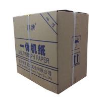 蓝光鹿牌 新闻纸 16K 60g 3700张/箱 (白色)