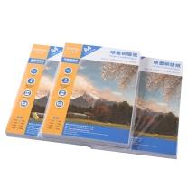 泛太克 FANTAC 双面高光铜版纸 A4 120g  50张/包