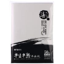 晨光 M&G 书画纸/绘图纸 APY90762 四尺六开  50张/包