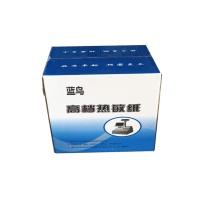 蓝鸟 ATM流水纸 80*120 (白色) 18卷/件