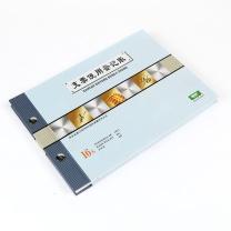 强林 支票使用登记账 1105-16 272×194mm(16开)