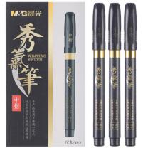 晨光 M&G 秀丽笔 签字笔 软毛笔 秀气笔 AWBY0102 中楷 (黑色) 软笔书法练字专用