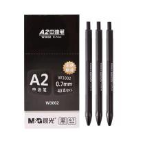 晨光 M&G 中油圆珠笔 ABPW3002 0.7mm (黑色)