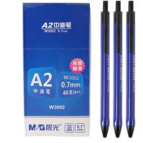 晨光 M&G 中油圆珠笔 ABPW3002 0.7mm (蓝色)