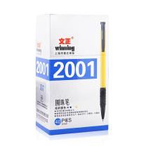 文正 winning 圆珠笔 2001 0.7mm (蓝色) 40支/盒 (黄、白、蓝、黑色笔杆,颜色随机)